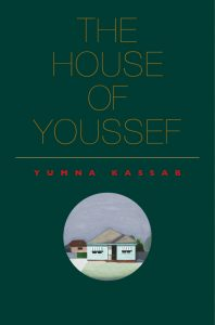 The House of Youssef