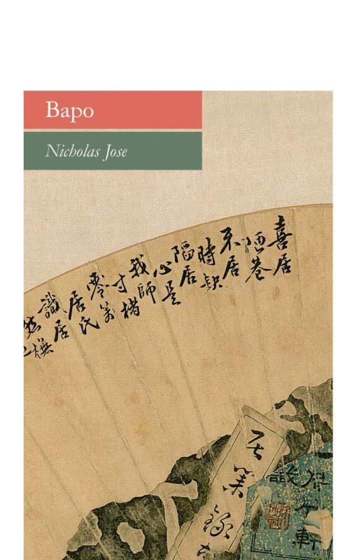 Jose-Bapo-cover-web
