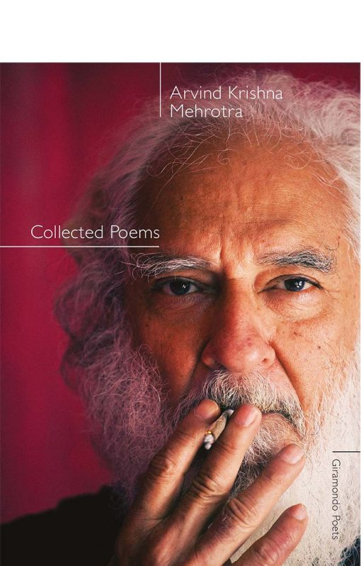 Mehrotra Collected Poems image for cover