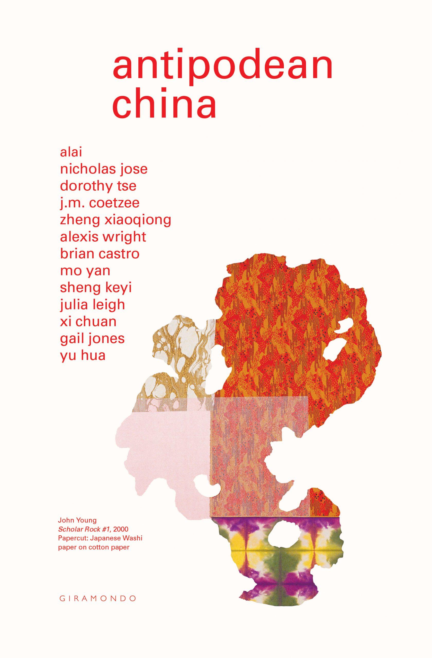 Antipodean China
